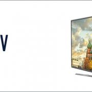 تعمیرات تلویزیون ایکس ویژن (X.Vision)