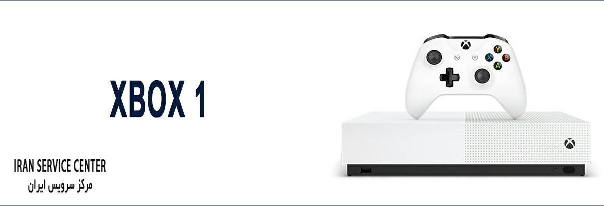 نمایندگی تعمیرات ایکس باکس وان (xbox one)