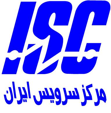 مرکز سرویس ایران